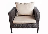 стул кресло с подлокотниками RODOS